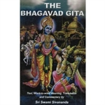 Picture of The Bhagavad Gita (Hardcover) Swami Sivananda