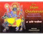 Picture of Shri Shani Chalisha