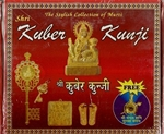 Picture of Shri Kuber Kunji