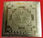 Picture of Shree Laxmi Yantra