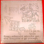 Picture of Sri Budh Mercury Yantra