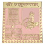 Picture of Sri Rahu Dragon head Yantra