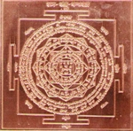 Picture of Sri Ram Raksha Yantra on Copper Plate