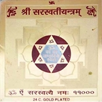 Picture of Sri Saraswati Yantra