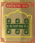 Picture of Sri Vashikaran Yantra