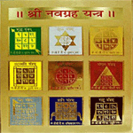 Picture of NavGraha Shanti yantra on copper plate