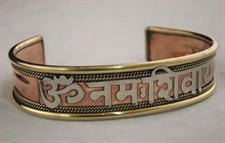 Picture of Om Namah Shivaya Bracelet - Copper Bracelete