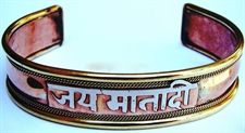 Picture of JAI MATA DI Healing COPPER Bracelet