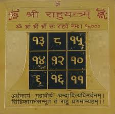 Picture of Rahu Yantra