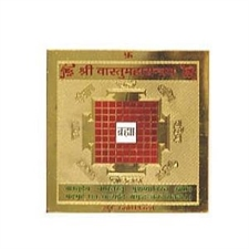 Picture of 24 K. Gold Plated Sri Vastu Mahayantra