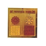 Picture of 24 K. Gold Plated Vyapar Vriddhi Yantra