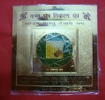 Picture of Gold Plated Vastu Dosh Nivaran Yantra