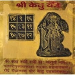 Picture of 24 CT GOLD POLISHED 5 DHATU ~ SHREE KETU YANTRA