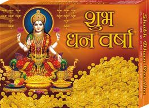 Picture of Shubh Dhan Varsha